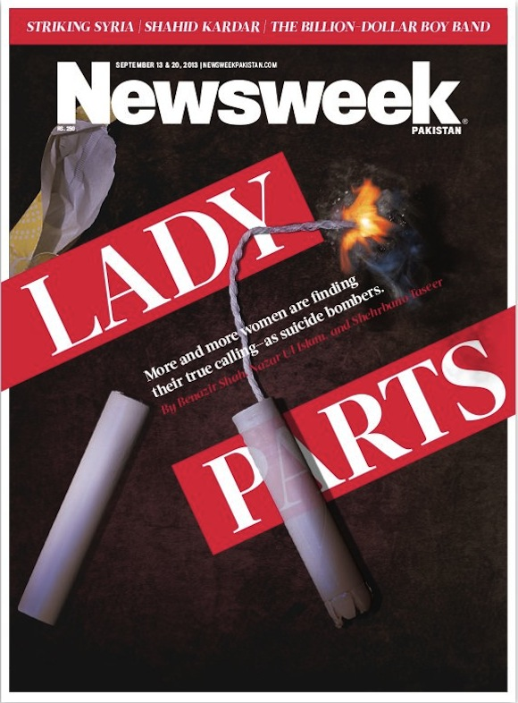 Newsweek_Pakistan_Illustrates_Female_Suicide-deba0d671a7b8ca1dcf430b6642516f9